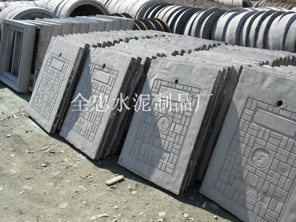 钢纤维窨井盖