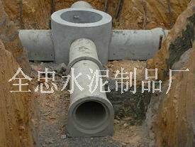预制钢筋砼排水构件
